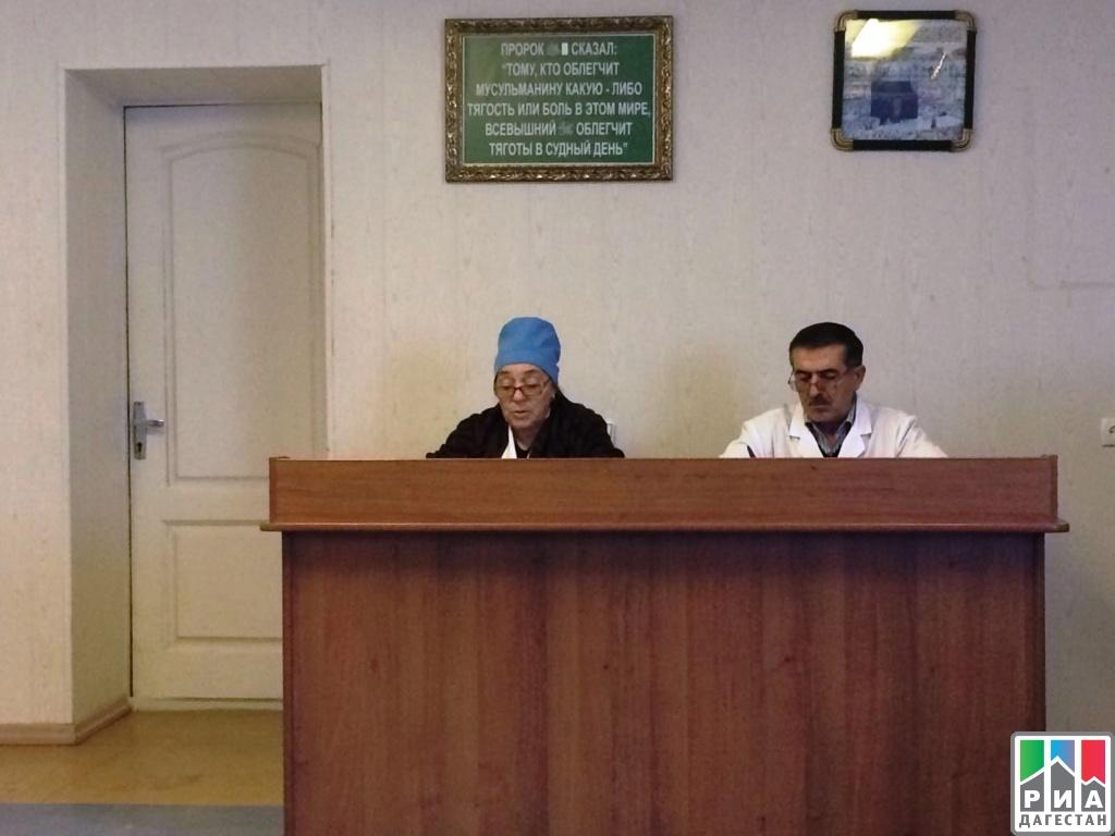 Дерматологическая поликлиника центрального района